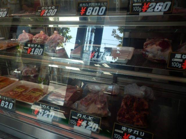 肉のさかい