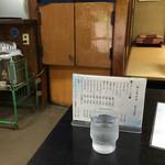 ひるねの森 竹映 -