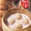 西門食房 - 料理写真: