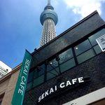 SEKAI CAFE Oshiage -
