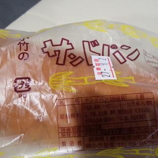 小竹製菓 - 料理写真: