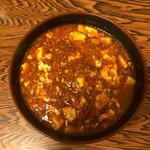 香林 - マーボー麺〜(*^◯^*)♪