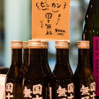 定番から珍しい物まで、地元旭川の日本酒を取り揃えております。