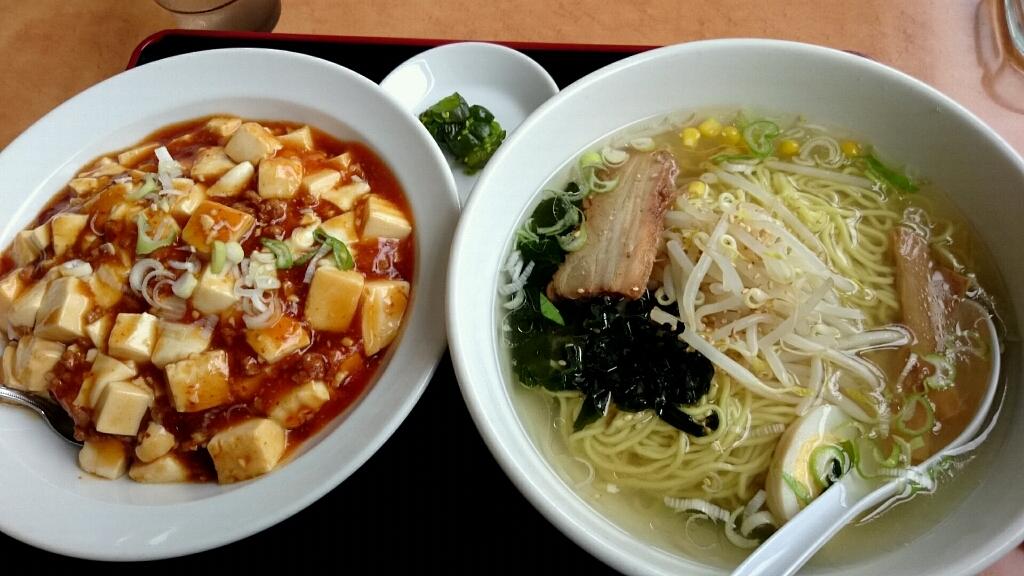 台湾料理 豊源 姫路大塩店