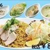 タイレストランBOSS - 料理写真: