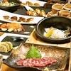 創作酒庵 彩蔵 - 料理写真:琥珀