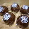 一本杉菓子店 - 料理写真:あげまんじゅう