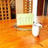 萬寿野 - ドリンク写真:テーブルの様子(・∀・)