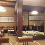 玄冶店 濱田家 - 待合室