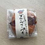 もくもく - ブルーベリーパイ(150円)
