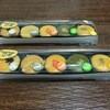 大和屋本店 - 料理写真:おやき 5種×2袋