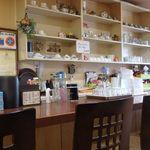 喫茶店藍 -