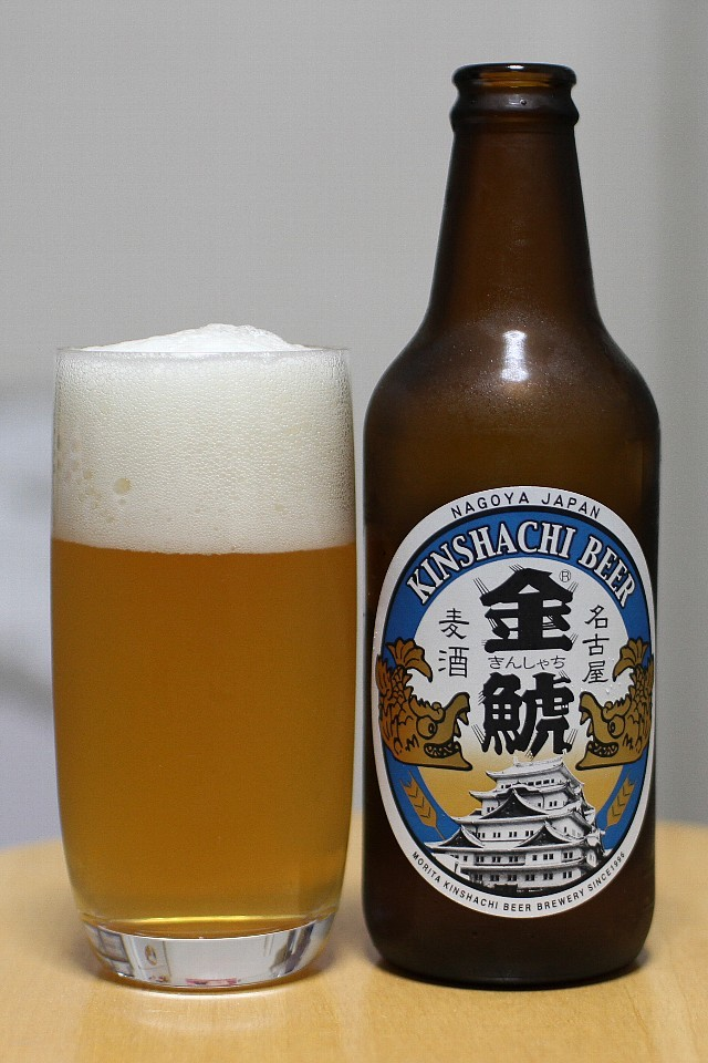 盛田金しゃちビール犬山工場