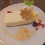 アルトバウ - はちみつレモンレアチーズケーキ