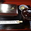 但馬山杉澤 - 料理写真:上うな重(3,920円)