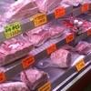 河田肉店 - 料理写真:スーパーとあまり変わらない値段設定。良心的