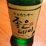さんぱ家 - ジョーウンデ(韓国焼酎)