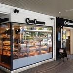 クーズコンセルボ - 外観写真:阪急宝塚線 池田駅 ブランマルシェ1階にあるパン屋さんです
