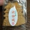 満寿美堂 - 料理写真:池田城最中 150円+税