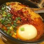 がんま - 2015赤から担々つけ麺