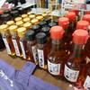 山田製油 - 料理写真: