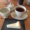 アンカフェ - 料理写真:紅茶とセットで