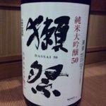 馬刺し 居酒屋 - 獺祭(山口)
