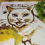 cica - エッグ・ベネディクト(エビ・アボカド)+バルサミコ・ソースのえこだねこママ2