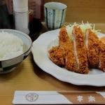 幸楽 - 料理写真:定食 松