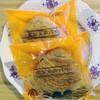 イル・ド・ショコラ - 料理写真:生シェルパイ(紅茶)