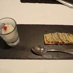 ラ・ブランシュ - タマネギのタルトとアイスクリーム