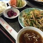 紅花 - A定食 青椒肉絲 850
