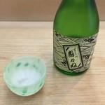 41629174 - 日本酒「壽々丸」(寿々丸)