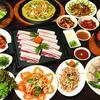 チェゴヤ - 料理写真:韓国で人気の豚三枚肉(サムギョプサル)のコース!全12品です!!