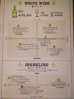 焼肉とワイン 李苑 - 白ワインのメニューです!