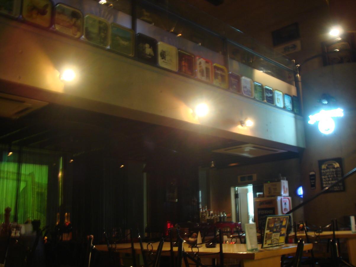 Food&Bar古酒屋 朝日店