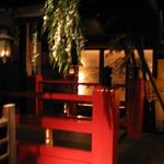 京の町 - お店に入ってすぐ。。橋があります♪