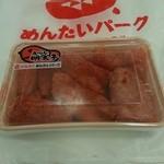 めんたいパーク - 明太子〈切り子〉180g ¥1080 … ドリンクコーナーの テーブルにて、1枚 ☆ 訳あり品なので  もうちょっと  安くしてほしいよー!