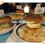 cafe Hohokam -