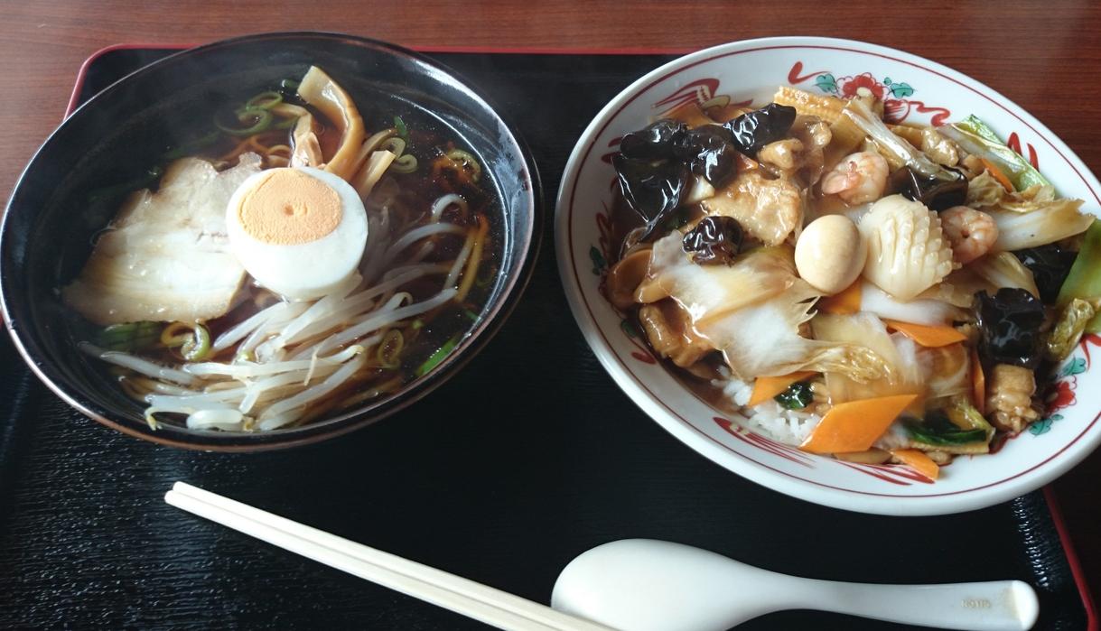 台湾料理 楽軒閣