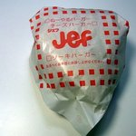 Jef サンライズなは店 - ぬーやるバーガーです。