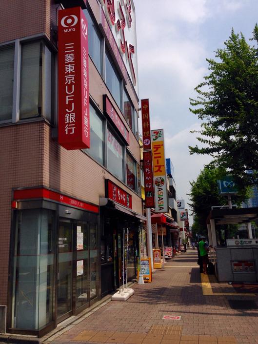 中国料理 東昇餃子楼 市ヶ谷店