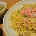 蘭苑菜館 - 蟹炒飯