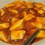 蘭苑菜館 - ノーマルタイプの麻婆豆腐