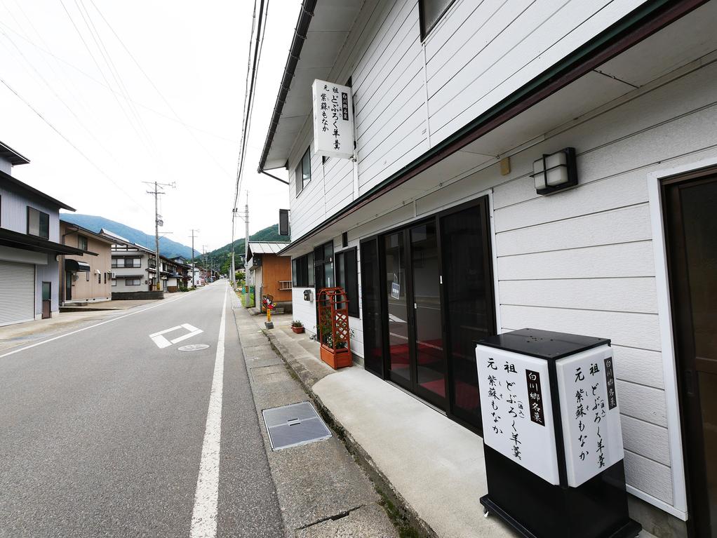 田口屋製菓
