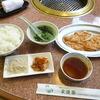 食道園 - 料理写真:上ホルモン定食 2015.9月