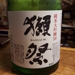 常蔵 - 獺祭50は900円