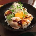 肉めしや - 蒸し鶏丼 780円