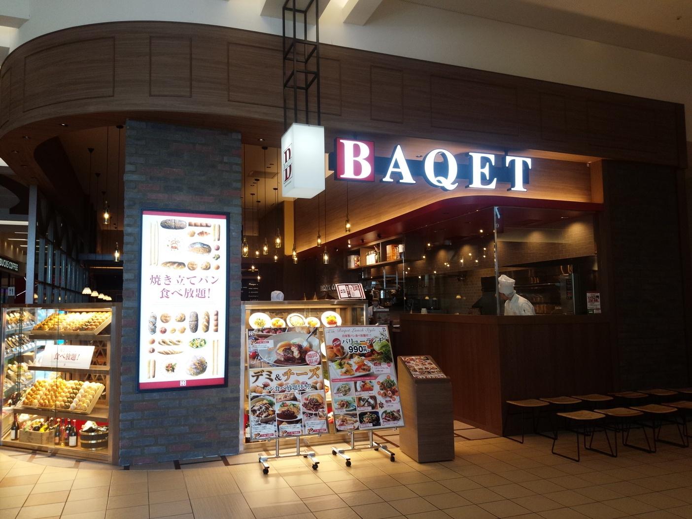 BAQET イオンモール土浦店