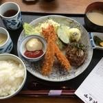 山里波 - 海老フライとハンバーグ定食